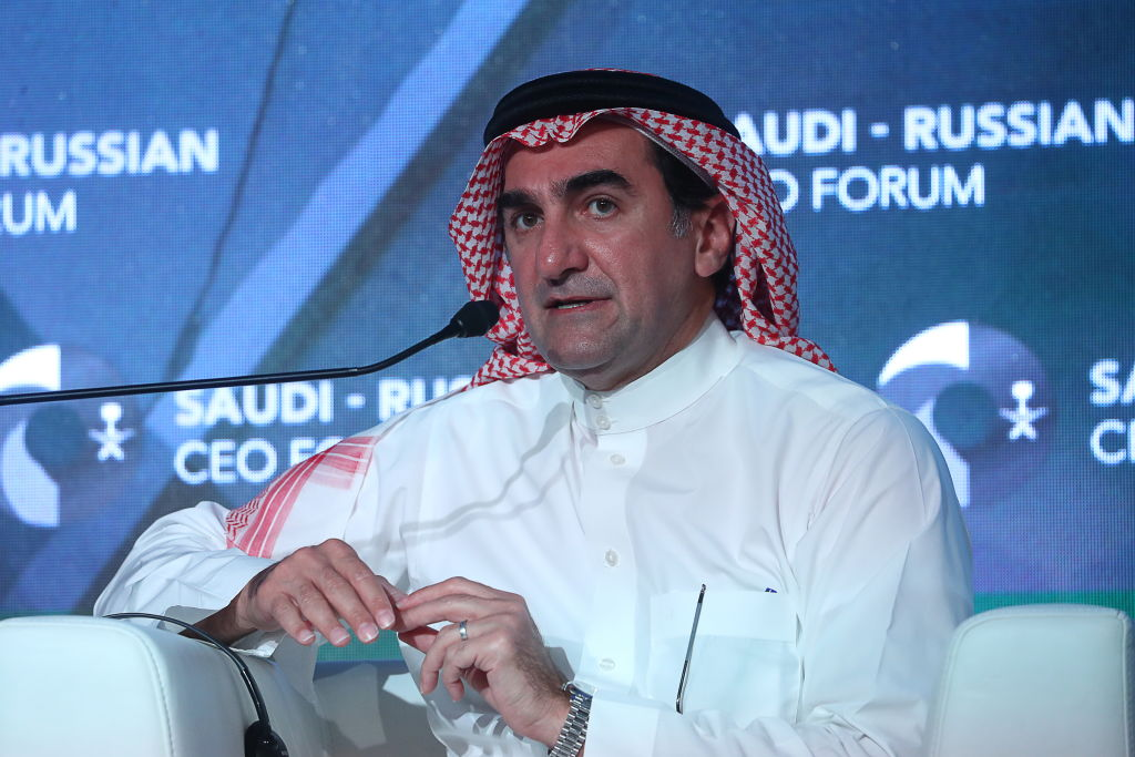 Russian-Saudi Investment Forum in Riyadh, Saudi Arabia